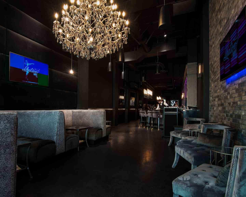 Paseo Lounge