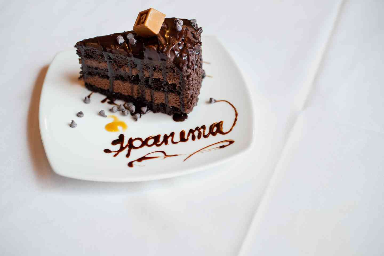 Ipanema's Chocolate Supremo Cake