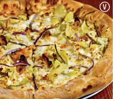 "12"" Gourmet Veggie"