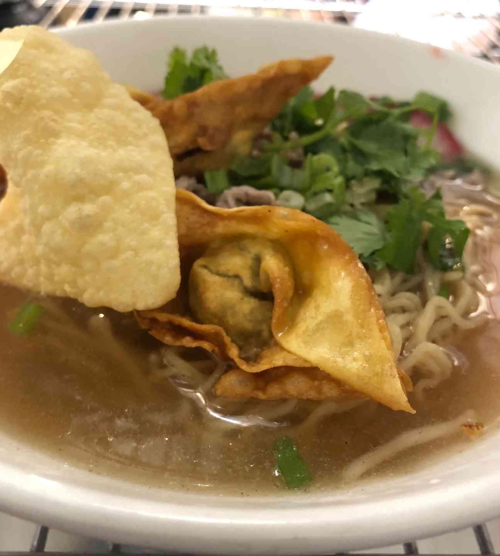 Moo Dang Soup