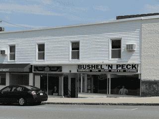 Bushel 'N Peck