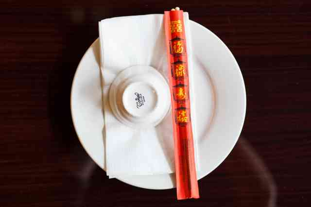 Chinese restaurant place setting