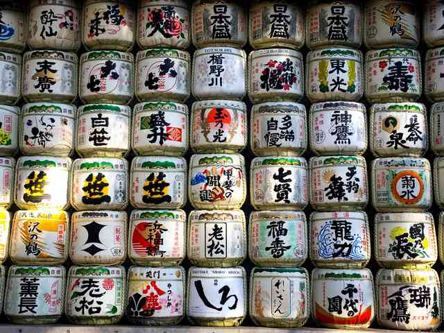 Personalized Events: Sake Tasting