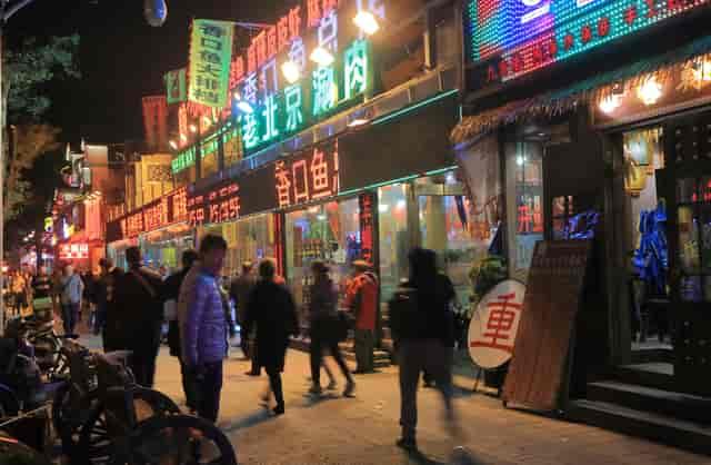 Ghost Street Asian Taqueria