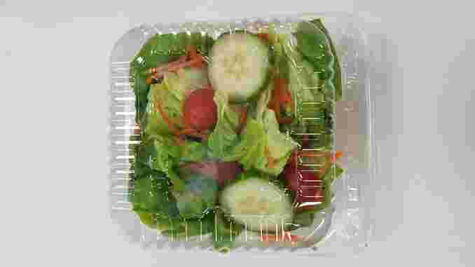 Tossed Garden Salad with House Vinaigrette
