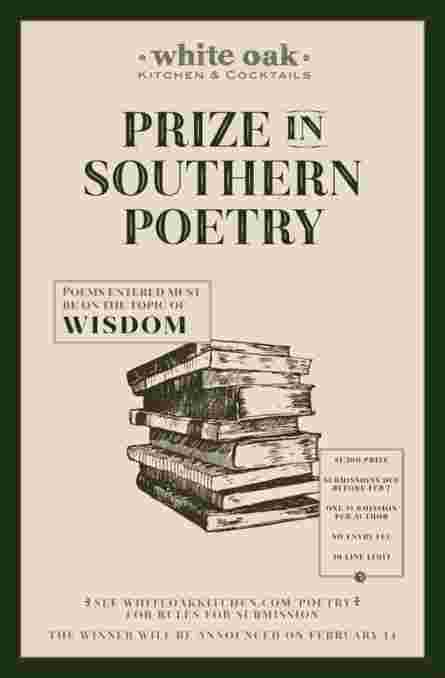southern poetry poster 2019
