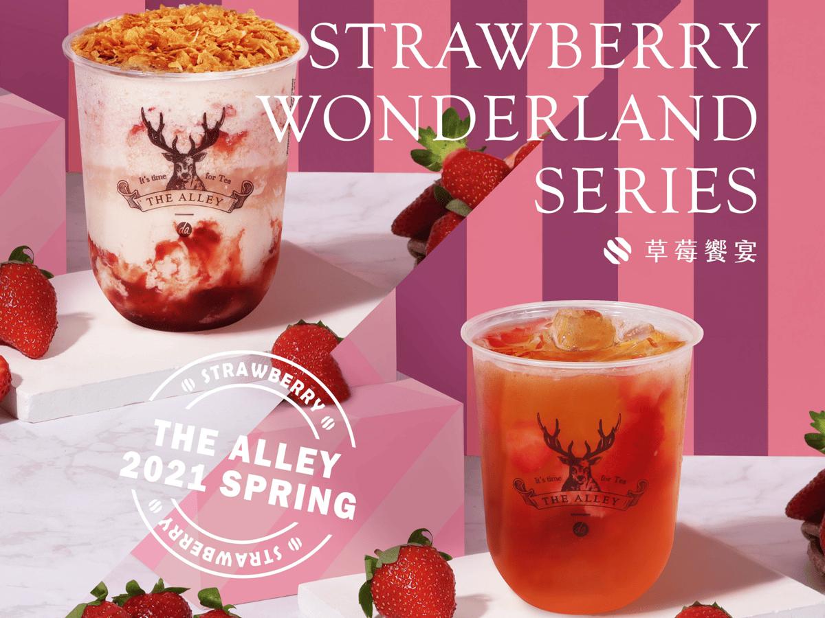 Strawberry Wonderland Series
