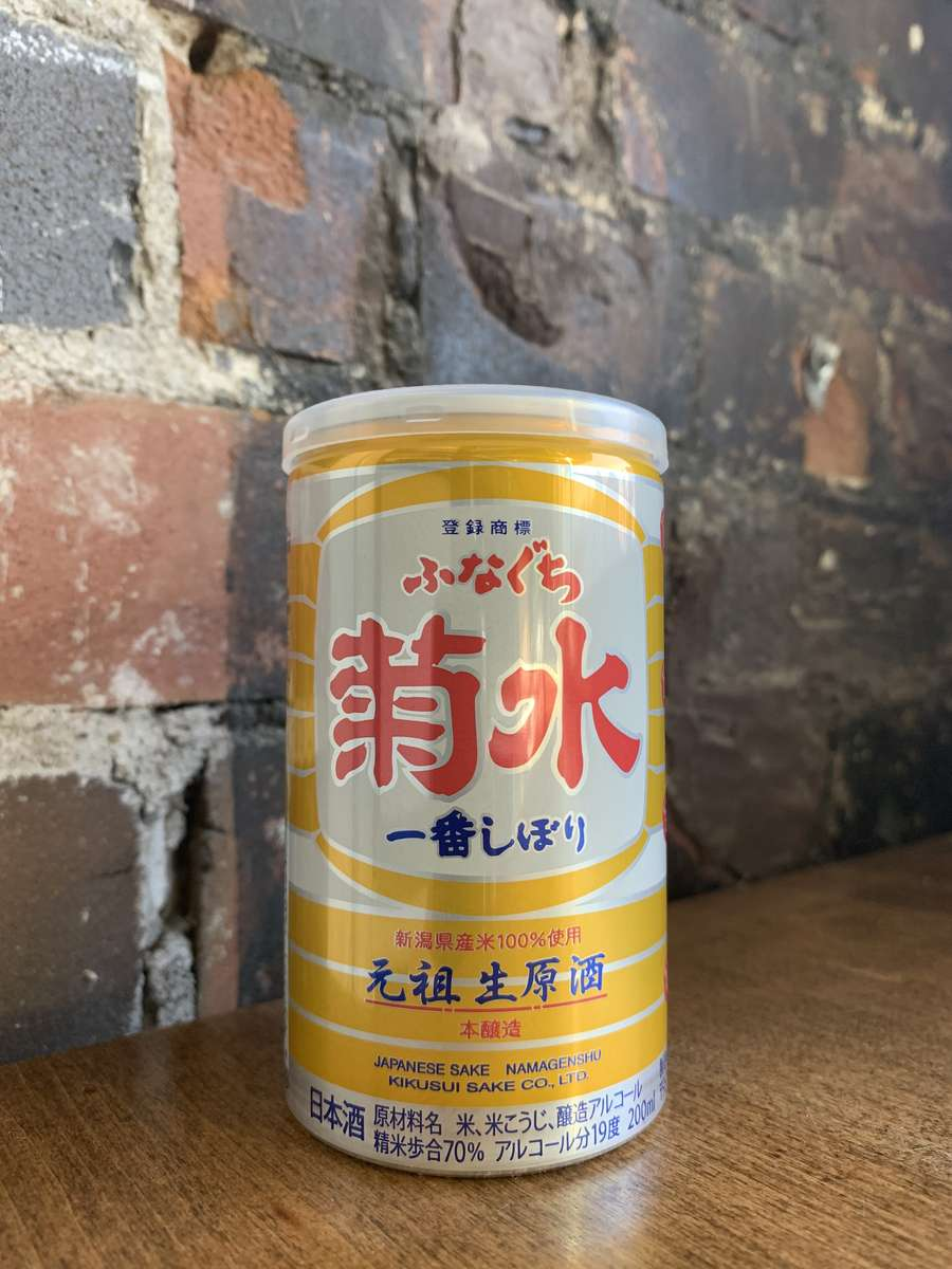 Kikusui Funaguchi, Nama Genshu (sake cup)