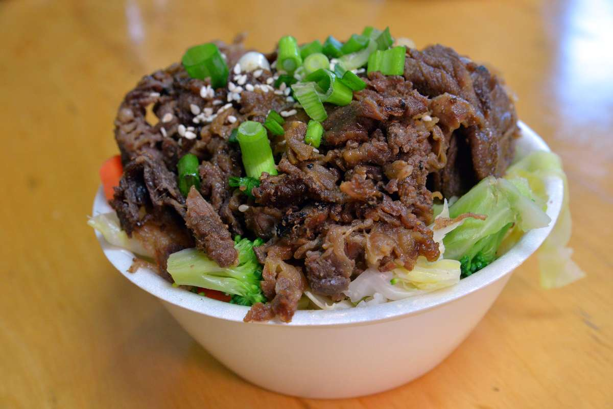 Vegetable Beef or Pork Bowl
