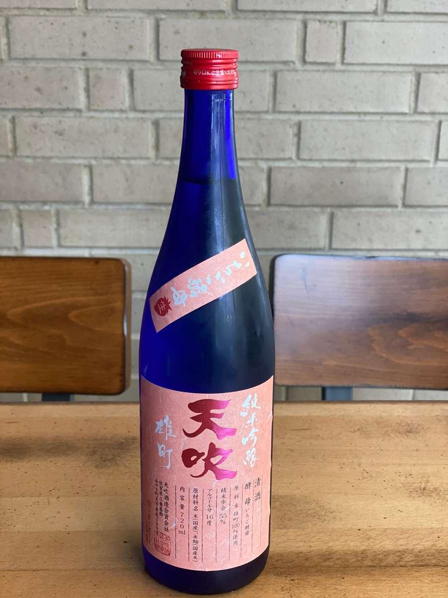 Amabuki Strawberry Junmai Ginjo