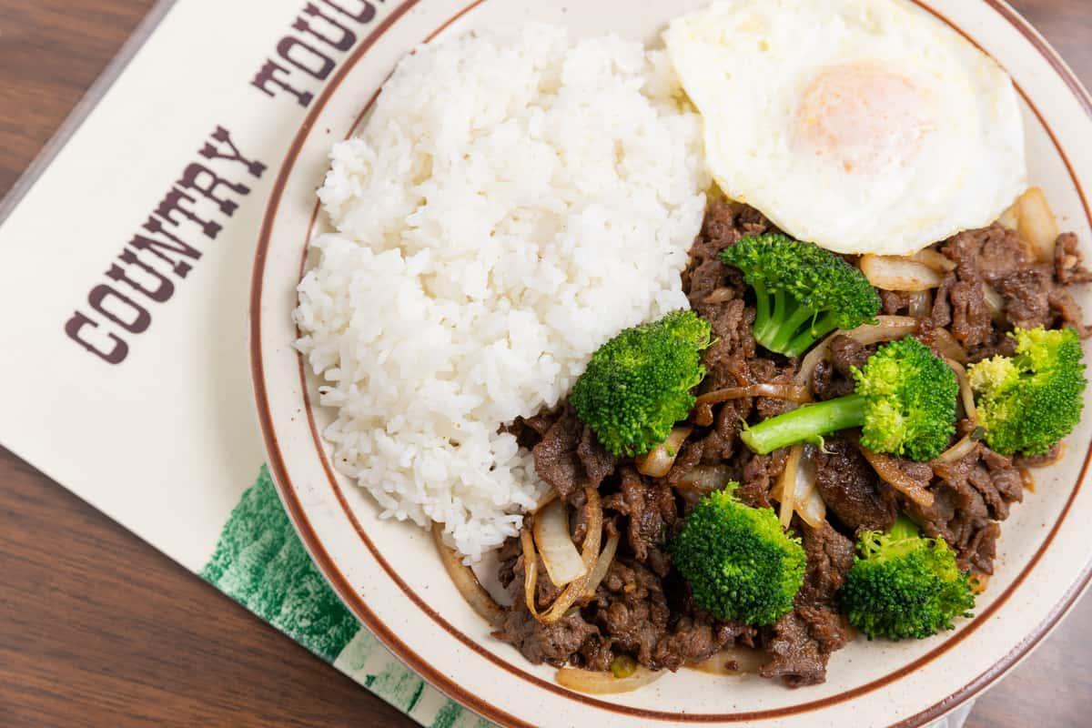 Bul-Goki & Rice W/1 Egg