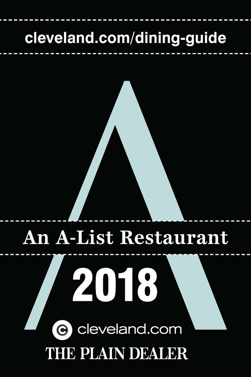 A-list restaurant logo