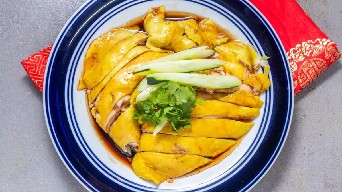 Hainanese Chicken- Party Tray