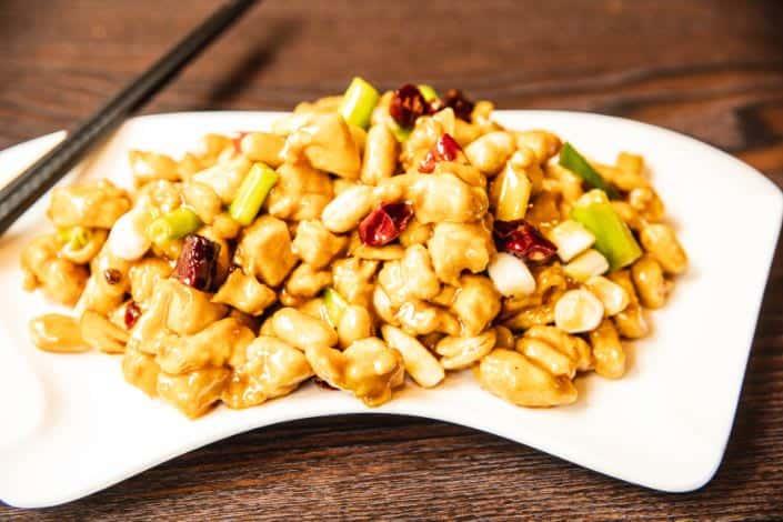 Gong Bao Chicken 宫保鸡丁