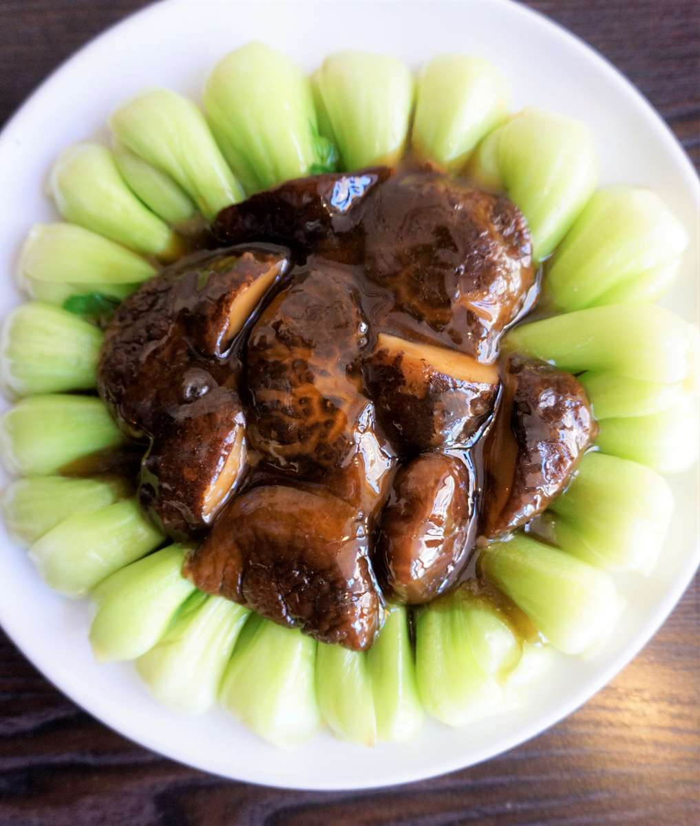 Braised Mushroom and Bok Choy 香菇青菜
