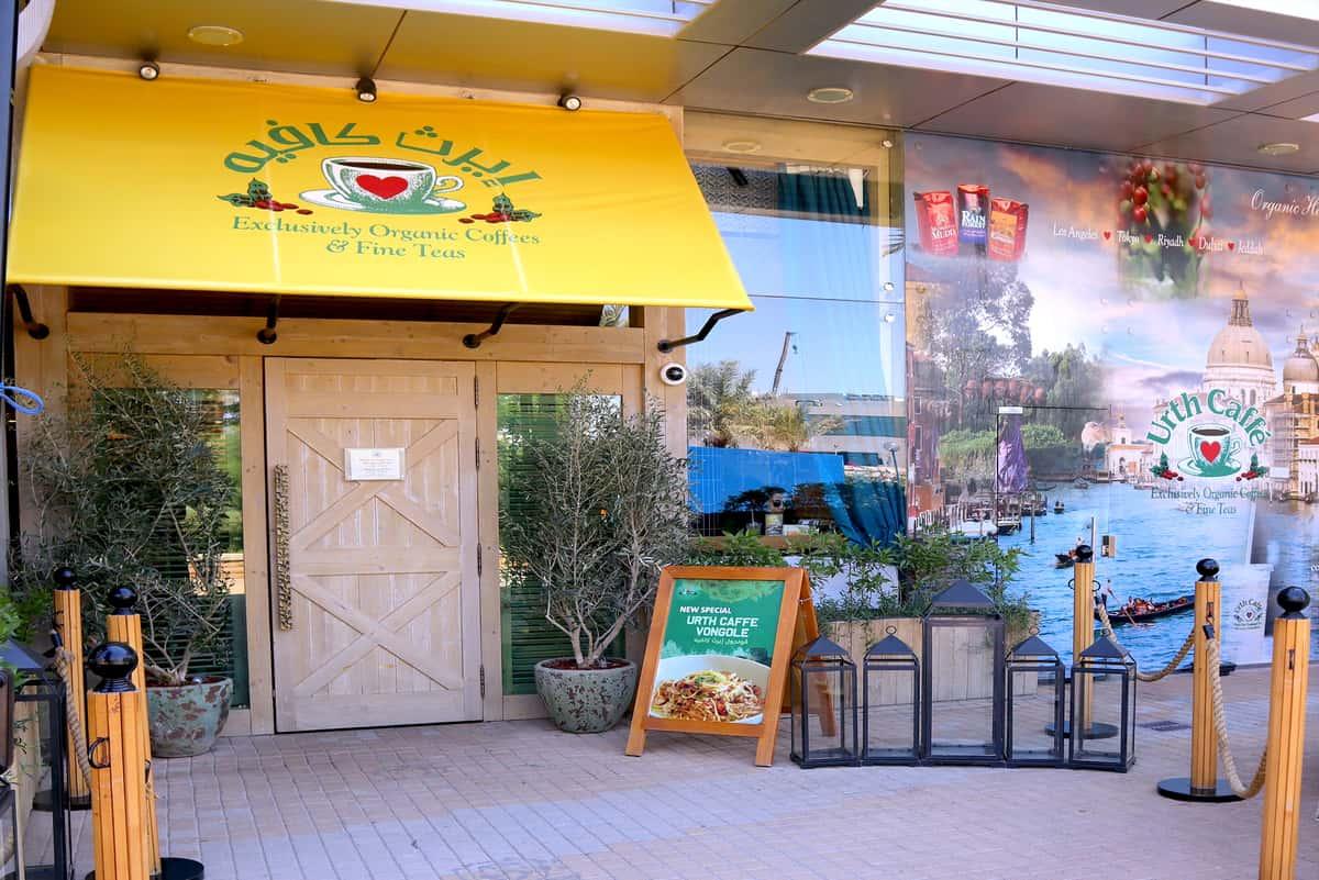 Urth Caffe Oud Square in Riyadh