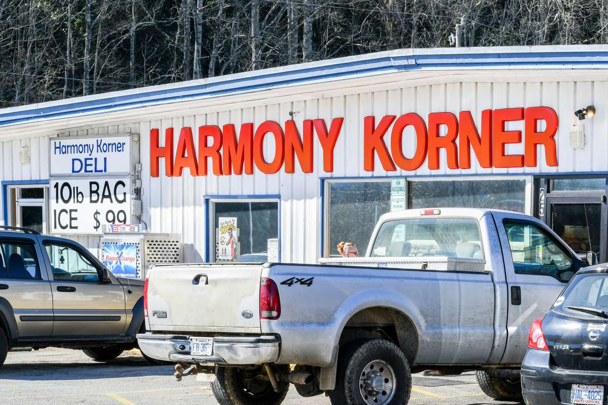 Harmony Korner exterior landscape