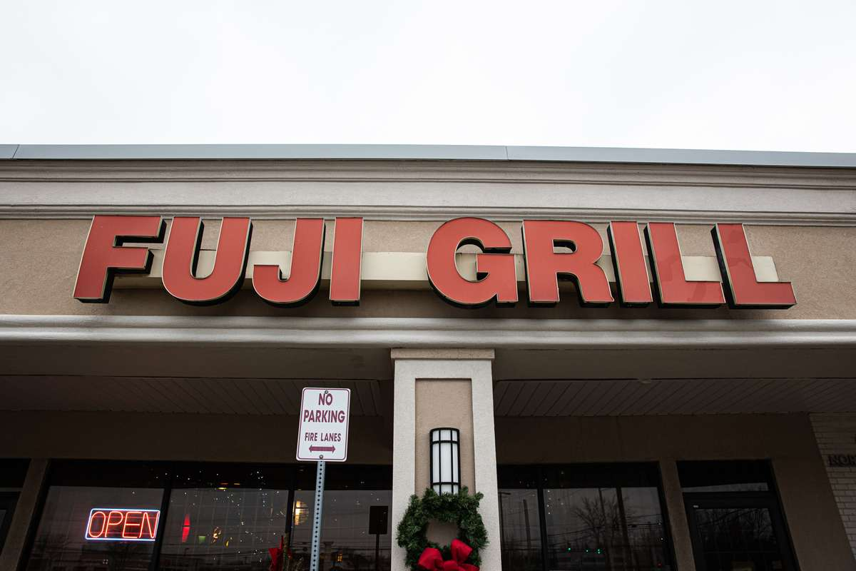 Exterior of Fuji Grill