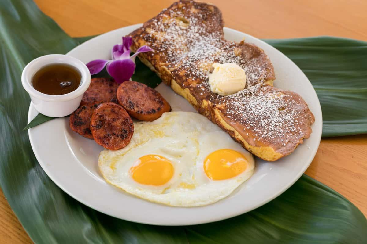 Big Island Breakfast