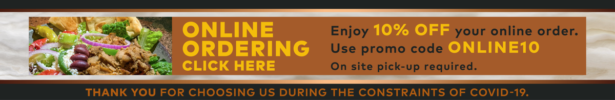 online ordering coupon
