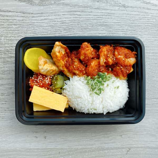 Cajun Shrimp DOSIRAK