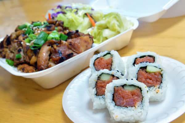 Chicken & Spicy Tuna Roll