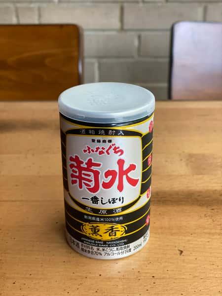 Kikusui Funaguchi Black