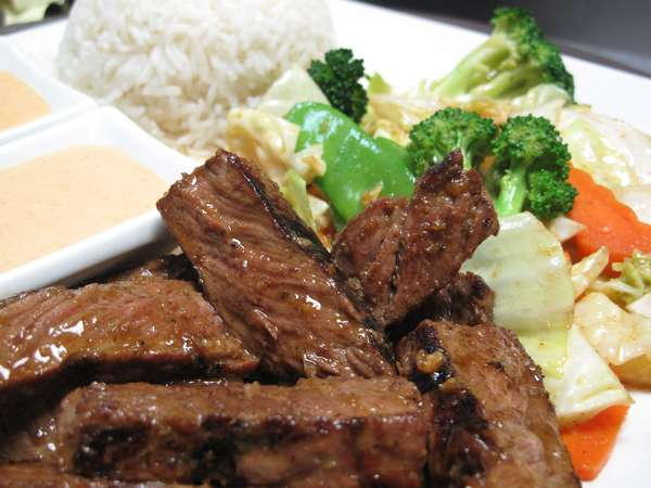 Hibachi Steak*