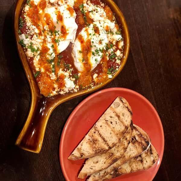 Baked Feta & Tomatoes W/Pita