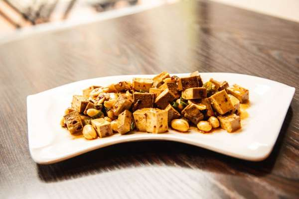 Smoky Tofu Salad 凉拌五香豆干