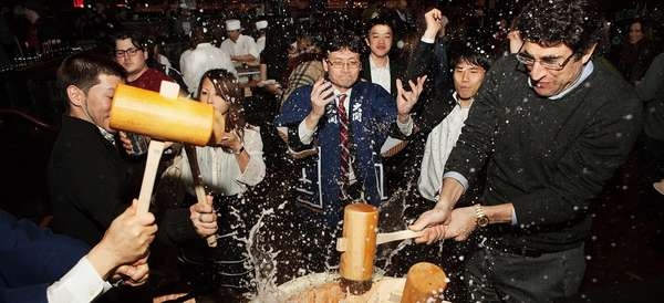 sake explosion