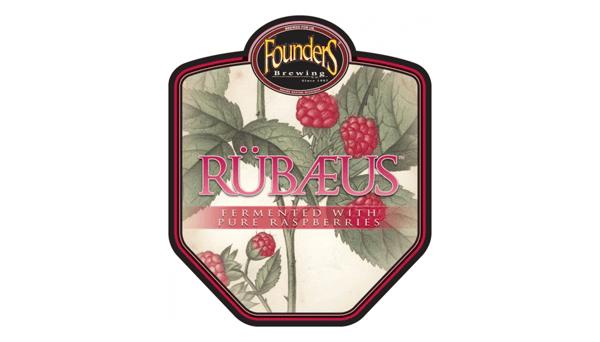 Rubaeus Raspberry Ale (Nitro)
