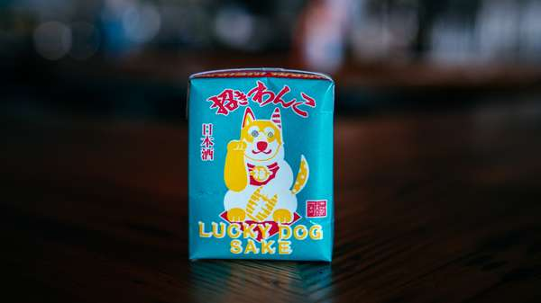 Lucky Dog Juice Box