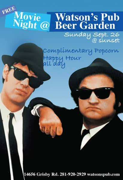 Blues Brothers Movie Night