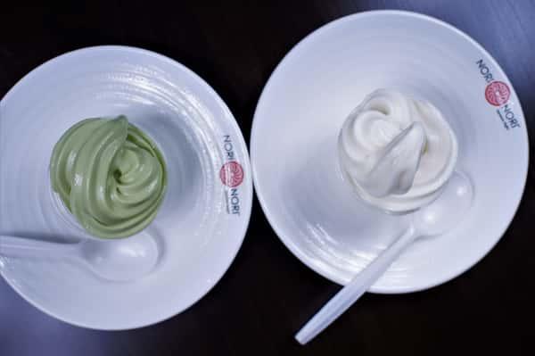 Ice-Cream: Green Tea (Matcha) & Vanilla