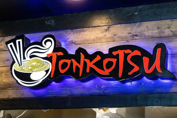 sign tonkotsu
