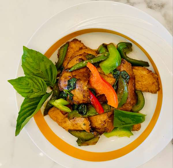 Basil Chicken or Beef