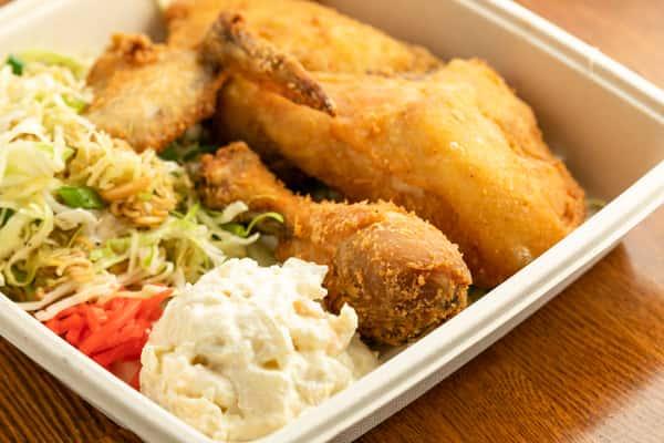 Plantation Fried Chicken