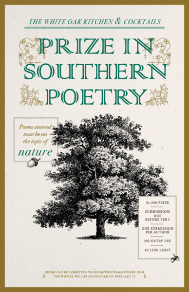 southern poetry poster 2017