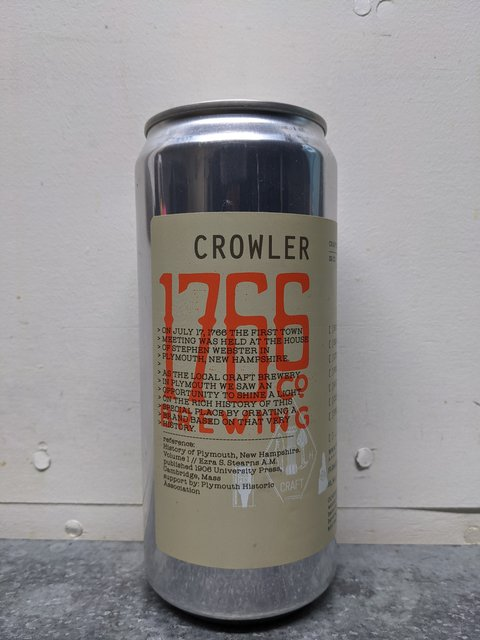 Crowler Can (32oz)